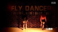 美女爵士舞培训_武汉飞翔者舞蹈学院 汉阳王家湾舞蹈培训