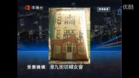 视频: 香港六合彩110期开奖结果资料赛马会本港台111期112期提前曝光