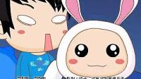 复件 上海flash产品演示动画制作 医药宣传片动画广告-翼虎动漫