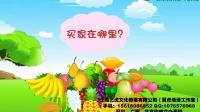 海南联通 公益动画制作 北京flash公益反腐败动漫制作-翼虎动漫