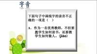 张莹  高中语文学习方法  全29讲