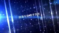 2015蓝色粒子婚礼开场片头AE模版