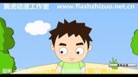 人人掌?上海flash动画广告制作公司 网络网站网页banner广告条