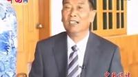 缅甸果敢白所成主席接受中国网访谈_640x472_2.00M_h.264