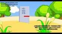 甘肃兰州 北京flash游戏制作 flash游戏设计制作-翼虎动漫