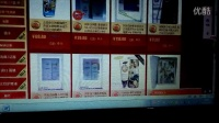 裕隆港货 实体店 淘宝店铺 进口商品 免费加盟 批发 代理 原装进口 正品保证