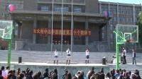 【软萌宅舞!】吉大附高2014教师节