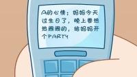 139 产品设备演示动画制作 上海flash演示动画制作-翼虎动漫