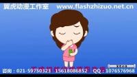 人人 上海flash动画制作 税收税务宣传片动画广告-翼虎动漫设计