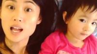 """奥莉Olivia Li.""""I love you mommy~"""""""