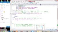 视频: 网页制作实战视频_俏皮可爱的右侧在线客服QQ