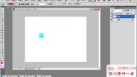 [PS]ps入门 photoshop全套教程 ps课程 ps教程初级 第6节背景填色