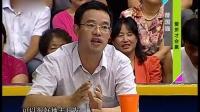 cctv《商界传奇》财佰通董事长曾国强-爱拼才会赢