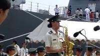 名探偵コナンメインテーマ 東北方面音楽隊 自衛艦in仙台港2013