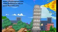 鞋子 税收动漫大赛作品 税务flash动画制作 廉政公益广告宣传片