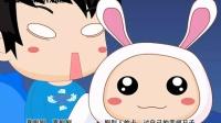 2011 上海flash宣传片动画制作公司 商业动画广告制作-翼虎动漫