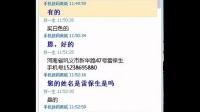 北京 糖葫芦数码手机店华为 -ZOL中关村商城  骗子公司,