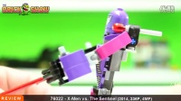 76022 积木砖家乐高LEGO SuperHeroes X-Men Vs. The Sentinel Blackbird X-Jet