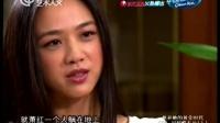 他和她的黄金时代 汤唯 冯绍峰专访(上) 140927