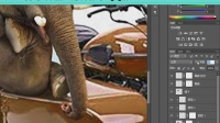 PS合成教程PS合成大象骑摩托PS创意教程