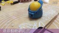 翻糖蛋糕培训制作KT
