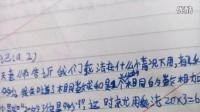 周佳宁   数学日记记录