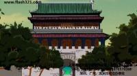 上海鲁 上海flash产品演示动画制作公司 机械医学演示-翼虎动漫