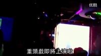[唐吉磕碜]击夜店为揽客小姐露胸任舔任摸舞台上演活春宫_