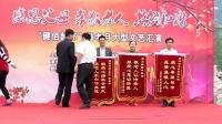 视频: 潍坊华都颐年园老年服务中心大型文艺汇演