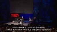 TED演讲集:知识就是力量 莉兹·科尔曼:论重塑博雅教