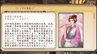 [讨鬼传极]女性御魂台词集(愈)