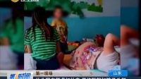 幼儿园老师虐打幼童 用拖鞋敲打孩子头部
