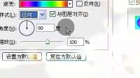 _201432_0828飞天梦老师讲ps动画【闪烁的红星】