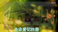 山东财经大学企业运营管理仿真实训总结(2014年9月  工商管理)