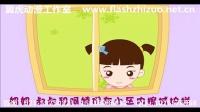 人人?北京flash卡通动画短片制作 flash造型设计制作-翼虎动漫