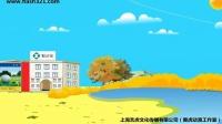 上海 北京flash制作 flash卡通动画制作 动画短片制作-翼虎动漫