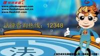 上海司?北京flash广告动画制作公司 电视动画广告制作地铁公交