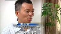 """茶企频""""触电"""" 差异化经营是关键   140929  新财经"""