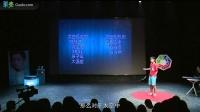 果壳·万有青年演讲集 航天光学设计师 杨天领:苍穹之眼 那些飞在天上的相机们