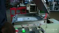 皮雕设备生产过程 皮雕软包生产线  皮雕流水线 自动皮雕设备 精细软包设备