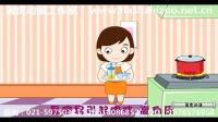人人 北京flash制作 北京flash动画制作 动画制作公司-翼虎动漫