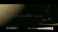 诺兰新作《星际穿越》1分钟全新宣传片