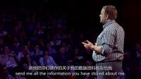 TED演讲集:敬畏网络 Malte Spitz:你的电讯公司正看着你呢