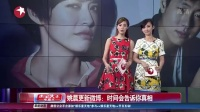 赵薇获奖遭质疑 张柏芝独自返港 140929 张柏芝返港遭记者围堵