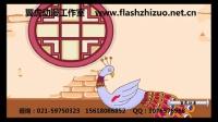 孔雀石?上海flash宣传片动画制作公司 企业宣传片动画设计制作