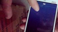 中兴 U5 手机 京东购买 开箱视频