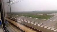 京沪高铁北京南到上海虹桥G15次1