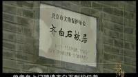 【天地吾庐-马腾盛世-徐悲鸿-009-赵梅阳艺术平台】艺术丰碑 (8)