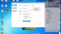 邢帅教育-yy7621怎么进去学习设计软件  平面设计