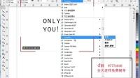 如何用CDR设计字体 coreldraw x6教程立体字教程